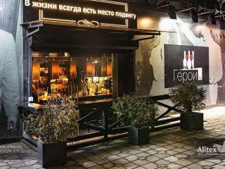 Купить входные группы (тамбуры) в Минске
