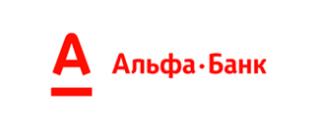 О компании Alitex - информация, направления работ
